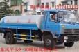 宁夏石嘴山5吨洒水车最低价格
