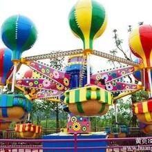 广场游乐设备桑巴气球价格图片
