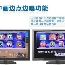 家庭KTV点歌系统打造你的家庭演唱会