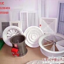 北京空调风口出风口回风口新风口安装改造