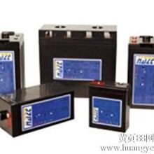 厂家批发海志蓄电池HZY-OPs12-411最新价格及参数