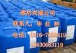供应大湖反渗透阻垢剂,优质阻垢剂的生产厂家—美国