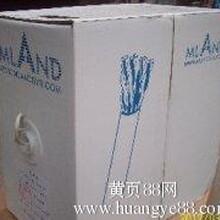 米蓝超五类4对非屏蔽双绞线米蓝网格桥架tcl罗格朗网线综合布线水晶头线槽理线器配线架