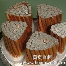 北京电缆回收北京电缆回收价格