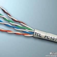 TCL六类4对屏蔽线缆山东TCL罗格朗济南TCL网线水晶头思科交换机路由器山东代理