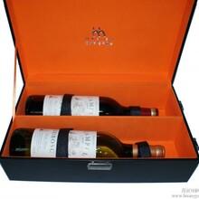 红酒包装盒制作,公版红酒盒销售,木盒盒制作,皮盒制作