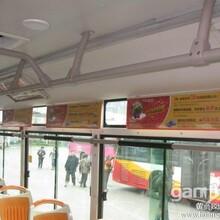 重庆公交车广告,重庆公交车内广告,重庆公交车广告公司