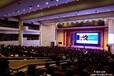 上海会议摄影摄像会务跟拍