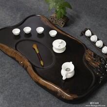 黑檀茶盘根雕茶几功夫茶茶具实木整块茶海特价