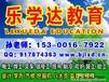 天津河西叉车培训学校电工焊工管工钳工司炉架子工取证
