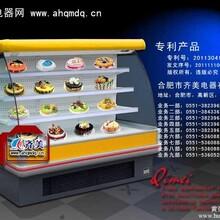 尚志超市冷柜