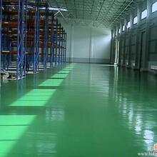 宁波地坪-宁波环氧地坪-环氧树脂薄涂地坪