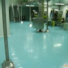 宁波地坪-宁波环氧地坪-环氧树脂砂浆地坪