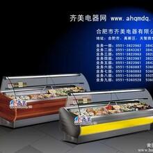 蔬菜水果保鲜柜价格,哈密蛋糕展示柜,冷柜厂家