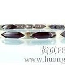 碧海云天钛手链生产厂家加工钛手链定制时尚个性钛手链图片