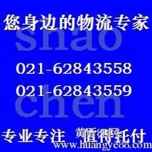 上海到高平货运公司