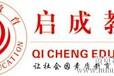 2013年春季三明市教师资格认定试讲培训