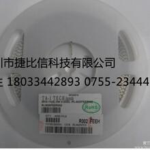 AR06BTD3001-精密电阻