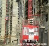 建筑机械租赁室外电梯出租