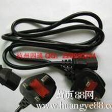 提供各国认证AC插头电源线