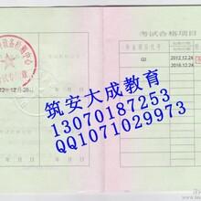 北京安监局叉车复审司炉工复审电梯司机复审