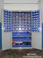 重型工具柜图片