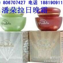 潘朵拉日晚霜台湾潘朵拉化妆品潘朵拉日晚霜潘朵拉化妆品