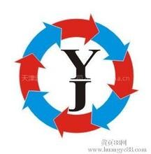天津到雅加达国际海运