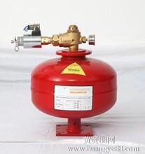 打造昆明七氟丙烷,气溶胶灭火装置第一品牌