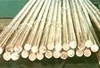 C70400白铜棒-C7150锌白铜带-白铜性能