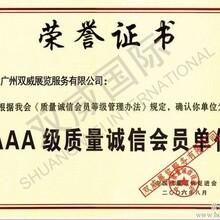 广州双威展览服务公司为您提供展览展位设计制作搭建