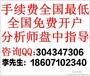 河南渤海商品市场如何开户郑州