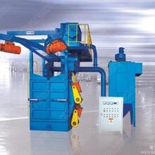 供应Q37系列吊钩式抛丸清理机