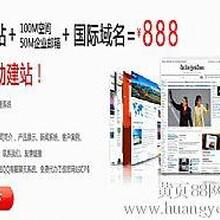 广州自助建站只要888元送空间,域名,网站。