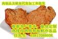 超级鸡车招牌特大鸡排批发台湾满点鸡排批发鸡排厂家批发