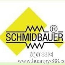 特价供应德国Schmidbauer变压器,Schmidbauer电源变压器图片