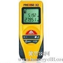 特价供应瑞士PREXISO激光测距仪,PREXISO手持式激光测距仪图片