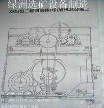 瓷衬球磨机XMCQ球磨机微型球磨机节能型球磨机