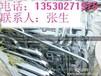 深圳保税区废旧机械回收退港物资回收香港废品废料回收公司
