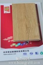 供应舞蹈室专用木地板价格健身房木地板价格健身房专业木地板价格专业健身房木地板价格图片