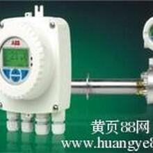 特价供应美国ADVANCED分析仪ADVANCED氧气分析仪图片