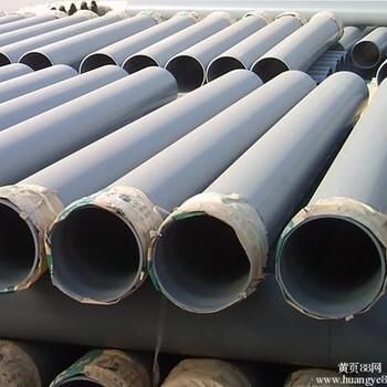 【upvc排水管,灌溉管价格_供应河南国标upvc给水管-钢塑管件-齿轮式