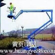 四川广金自行曲臂式升降机优质的产品济南盛荣机械专供