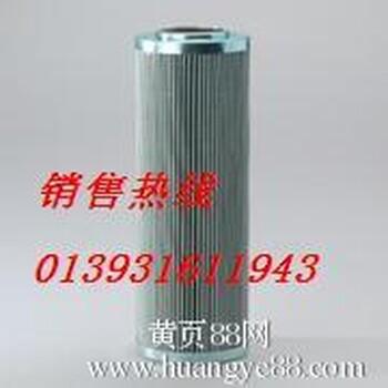 祥泰供應弗列加濾芯HF7473液壓濾芯圖片