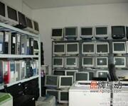 回收惠普笔记本老式电脑求购单位处理好用的电脑主机箱回收图片