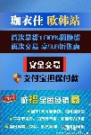 黑龙江外贸服装批发市场广东最大外贸欧日韩女装批发基地