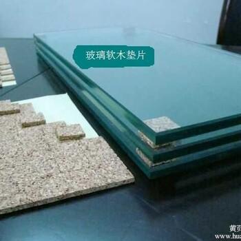 供應常用軟木玻璃墊規格和總類