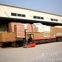 武汉到长春物流公司