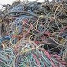 大岭山电线电缆回收