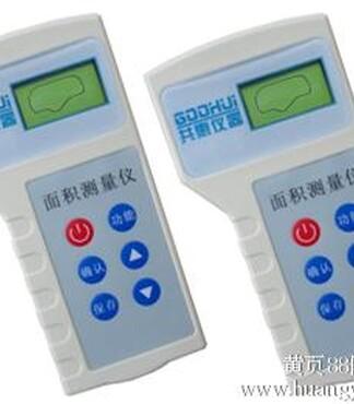 安徽GH I测亩仪,GPS面积测量仪,土地测量仪 -测亩仪